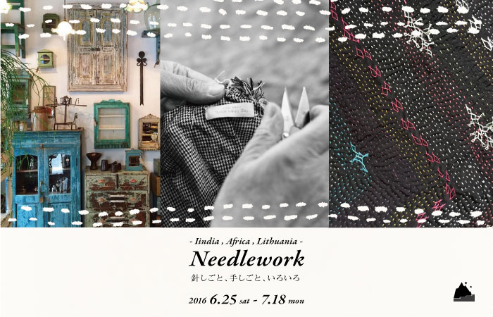 needlework1_news2
